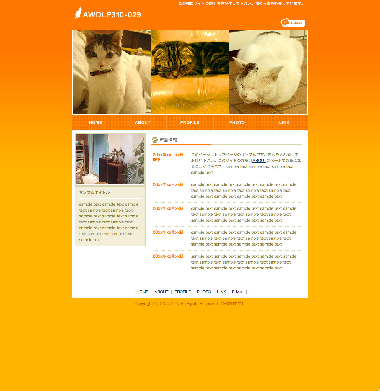 homepage.website.catcafe.travel
