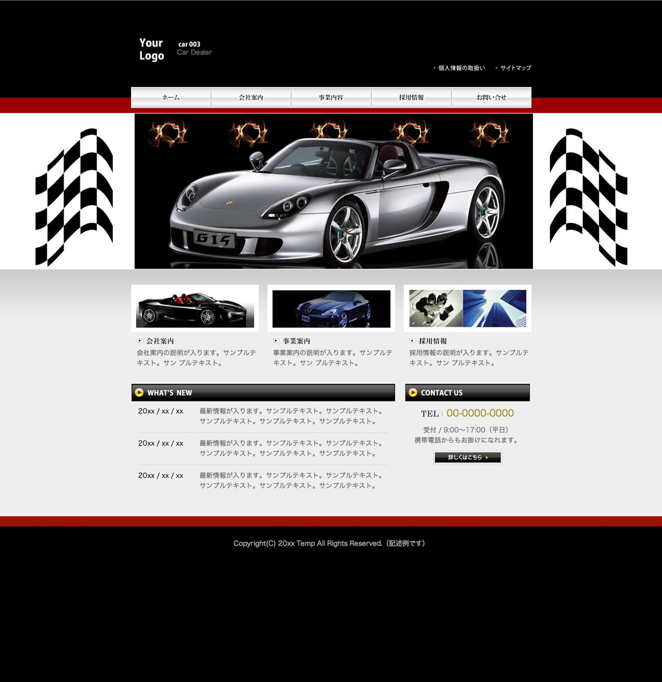 homepage.website.cars.GIS